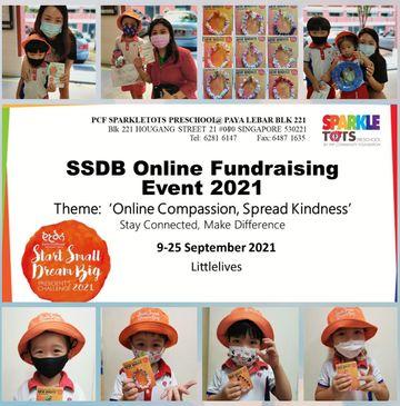SSDB Online Fundraising Event 2021