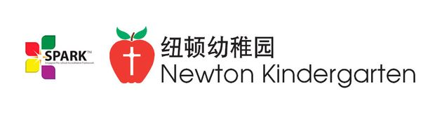 Newton Kindergarten