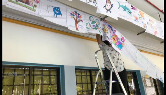 Display of HLS banner