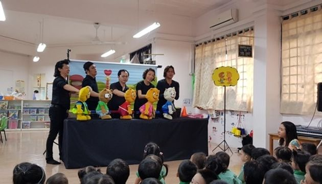 Kindness Puppet Show By Singapore Kindness Movement