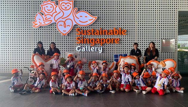 Field trip to Sustainable Singapore Gallery