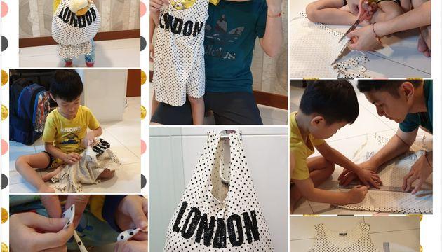 "Parental Involvement - ""Towards Zero Waste"" (Recycle Bag - reuse old Tee-Shirt)"