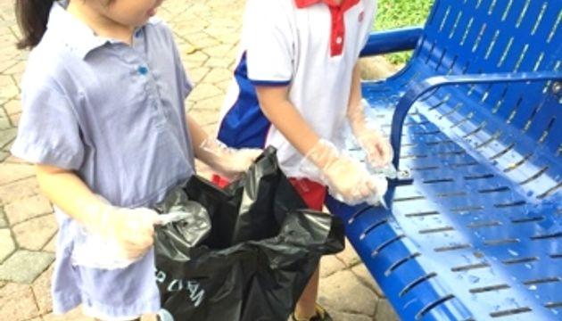 'Keep Clean, Singapore!' 2017